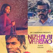 Nizhalai Varumo Song