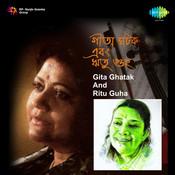 Gita Ghatak And Ritu Guha Song Songs