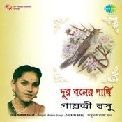 Andhare Pradip Mor Song