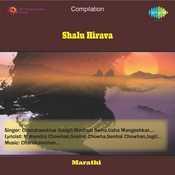 Shalu Hirava Songs