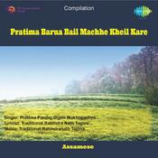 Pratima Barua - Bail Machhe Kheil Kare Songs