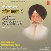 Slok Mohalla-9 [Live Recording At Gurudwar Singh Sabha, Punjabi Bhag Vol.3 Songs