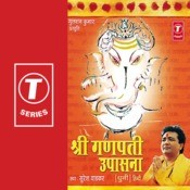 Shree Ganpati Upasana (Dhuni) Songs