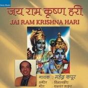 Jay Ram Krishna Hari Songs