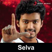 Selva Songs
