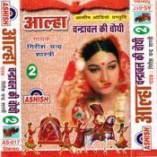 Chandrawal Ki Chauthi Vol. 2 Songs