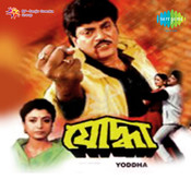 Yodha Songs