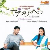 Nandhanam Songs