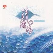 Opaque Sea Song
