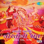 Navlate Aavya Norta Re Raas Garba Songs