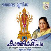 Karthika Deepam Songs