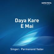 Daya Kara E Mai Songs
