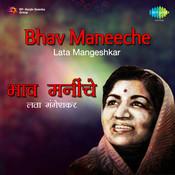 Lata Bhav Maninche Marathi Songs