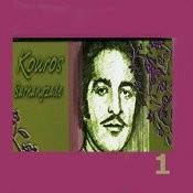 Kouros Sarhangzadeh, Vol. 1 - Persian Music Songs