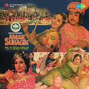 Suraj Dubale Saanjh Suhani Song