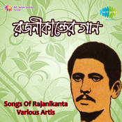 Songs Of Rajanikanta Various Artis Songs