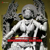 Someshwara Shataka Songs