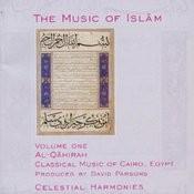 The Music Of Islam, Vol. 1: Al-Qahirah, Classical Music Of Cairo, Egypt Songs