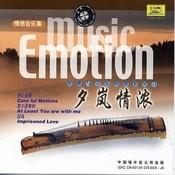 Music Emotion Songs