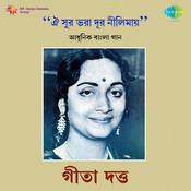 Oi Sur Bhara Dur Nilimai - Geeta Dutt Songs