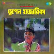 Bengali Modern Song Songs