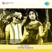 Simha Swapna Songs