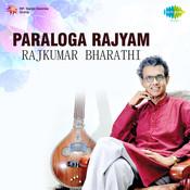 Paraloga Rajyam Tamil Songs