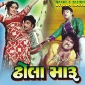 Dhola Maru Songs
