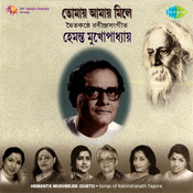 Tomay Amay Mile - Duets Of Hemanta Mukherjee Songs