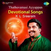 Ayyappan Devotional Songs Songs