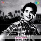 Aparaajithe Songs