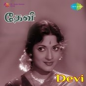 Devi Tml Songs