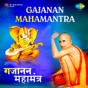 Gajanan Mahamantra Songs