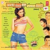 Yeh Kya Ho Raha Hai Songs