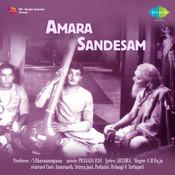 Amara Sandesam Songs