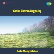 Kasha Chorun Baghatoy Marathi Songs