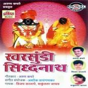 Kharsundi Sidhnath Songs