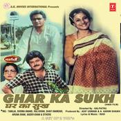 Dharti Ki Kasam-Ghar Ka Sukh Songs
