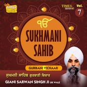 Sukhmani Sahib Katha Vol 7 Songs