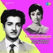 Chattambi Kalyani Songs