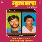 Shankar And Ram Bhakt Ki Pariksha Songs