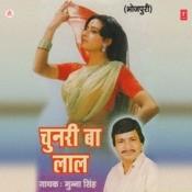 Chunari Ba Laal Songs