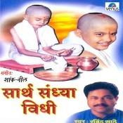 Surya Namaskaar Song