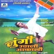 Lungi Udali Aakashi Songs
