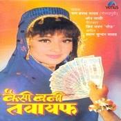 Kaisi Bani Tawayaf Songs