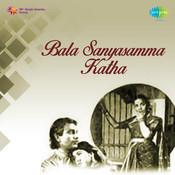 Bala Sanyasamma Kadha Songs