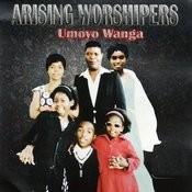 Umoyo Wanga Songs