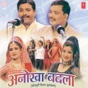 Anokha Badla Songs