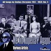 Me Tin Kopella P' Agapo (Stelios Chrysinis 1957 - 1959), Vol. 4 Songs