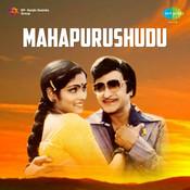 Mahapurushudu Songs